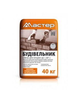 Мастер «Строитель», зимняя формула 25 кг