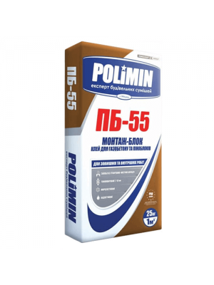 Полимин ПБ-55 смесь для кладки блоков