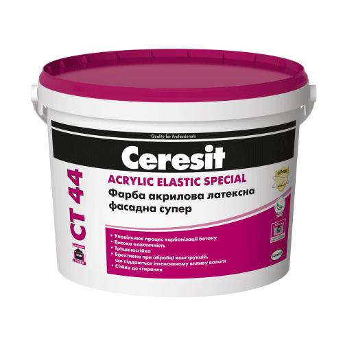 Краска акриловая латексная фасадная супер Ceresit CT 44 ACRYLIC ELASTIC SPECIAL