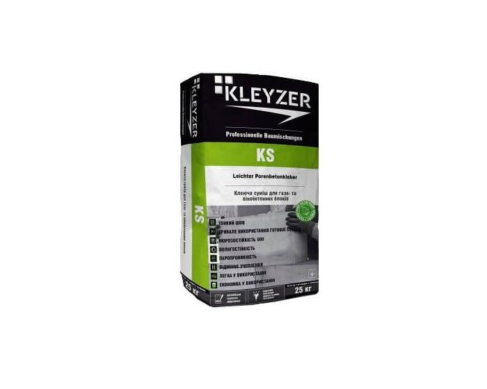 Клей для газоблоку Kleyzer KS