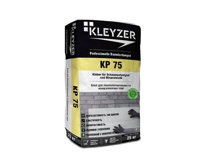 Клеюча суміш KLEYZER KP-75sv