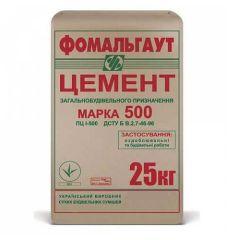 Цемент Фомальгаут ПЦІ М-500