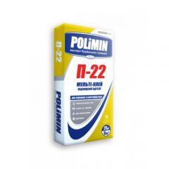 Полімін П-22 Мульти-клей підвищеної адгезії