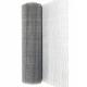 Сетка оцинкованная сварная (для стяжки пола) 12,5*12,5 0,7 мм 1,0/30м